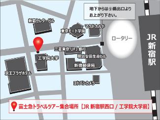 Bus stop (Shinjuku station)
