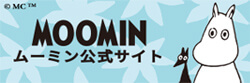 Moomin official site