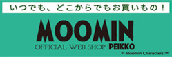 MOOMIN OFFICIAL WEB SHOP