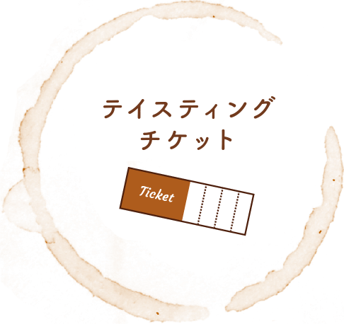 Tasting ticket
