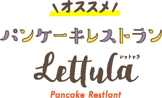 Pancake restaurant lettula