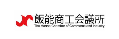 Hanno Chamber of Commerce