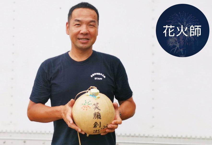 Takahiro Kanda