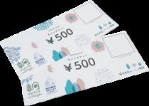 metsä 1,000 yen gift ticket