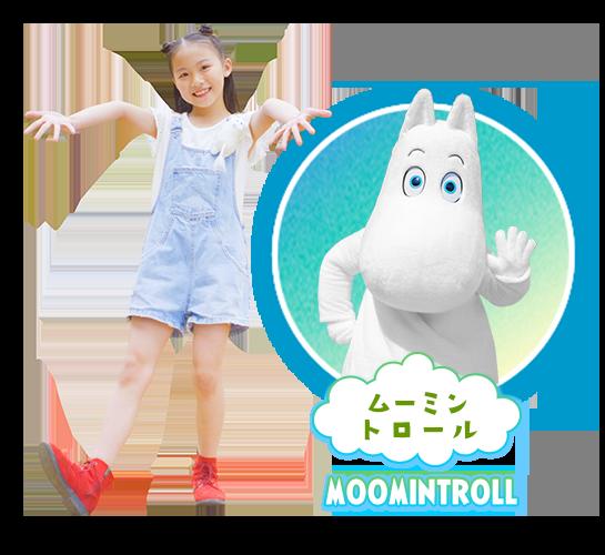 Moomint Roll