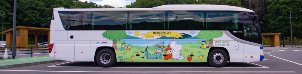 Direct bus