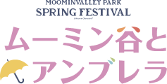 Moominvalley and Umbrella