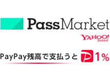 Pass Market Yahoo PayPay