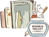 metsa village moominvalley park