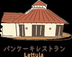 Pancake Restaurant